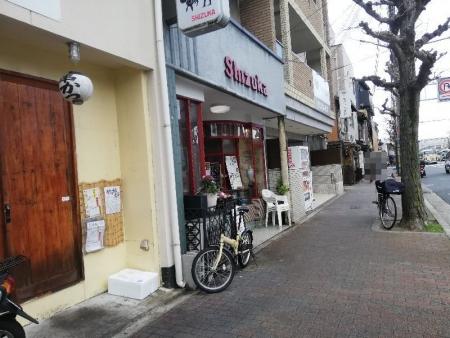 KitanohakubaichoShizuka_000_org.jpg