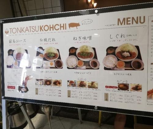 KohamaKochi000_org.jpg