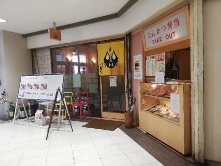 KohamaKochi001_org.jpg