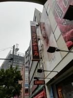 KomedaSakaiHigashi_000_org.jpg