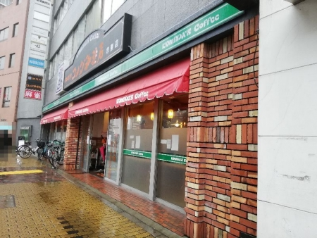KomedaSakaiHigashi_001_org.jpg