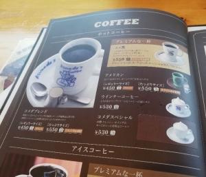 KomedaSakaiHigashi_002_org.jpg