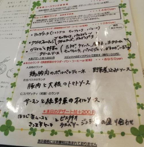 KurashikiMaria_000_org.jpg