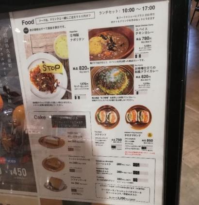Maru5AeonOkayama_000_org.jpg