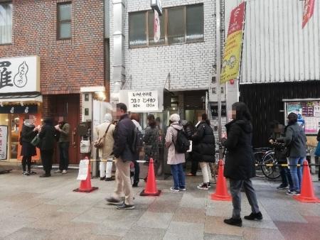 MinamimorimachiNakamuraya_000_org.jpg