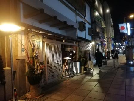 MishimaSakuraya_000_org.jpg