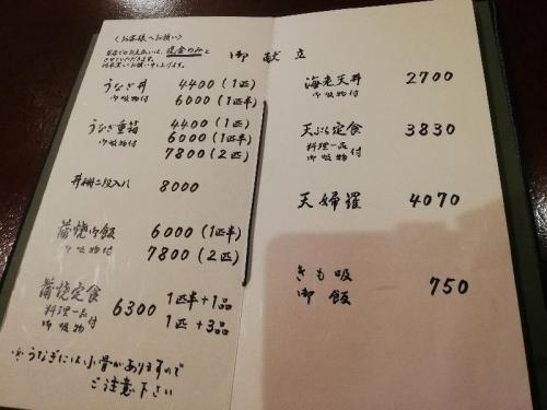 MishimaSakuraya_002_org.jpg