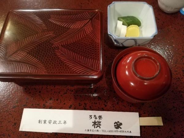 MishimaSakuraya_003_org.jpg