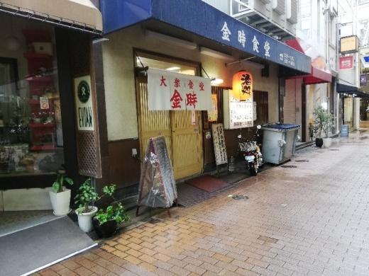 MotomachiKintoki_000_org.jpg