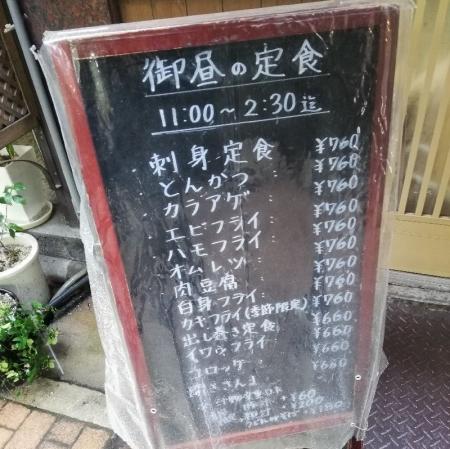 MotomachiKintoki_001_org.jpg