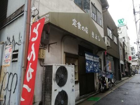 MotomachiKiyoshi_000_org.jpg
