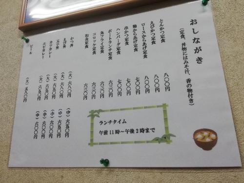 MotomachiKiyoshi_002_org.jpg