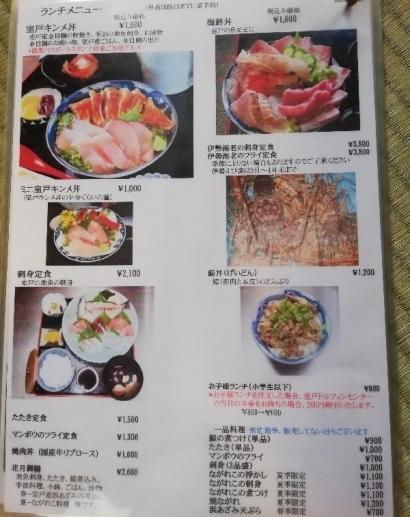 MurotoKagetsu_000_org.jpg