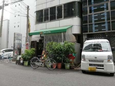 NagahoribashiCeylon_000_org.jpg