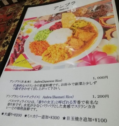 NagahoribashiCeylon_001_org.jpg
