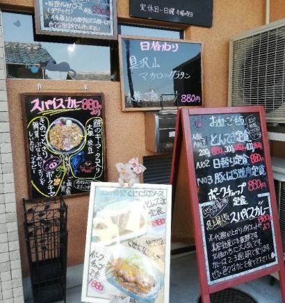 NagaokakyoMaruka_000_org.jpg
