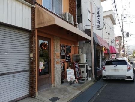 NagaokakyoMaruka_008_org.jpg