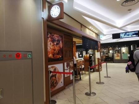 NagoyaTorishimizu_007_org.jpg