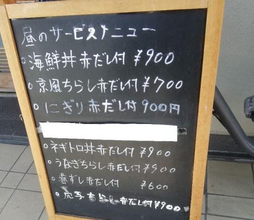 NishiojiIsshin_001_org.jpg