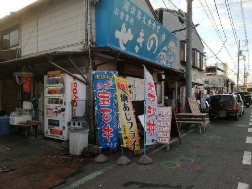 NumazuSekino_001_org.jpg