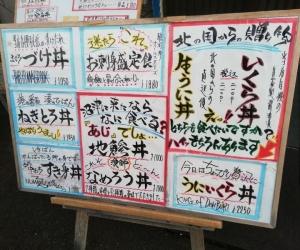 NumazuSekino_002_org.jpg