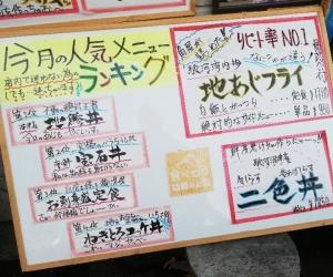 NumazuSekino_003_org.jpg