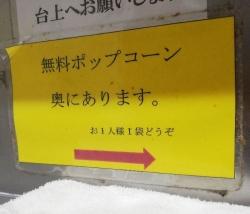 OkayamaDandy_003_org.jpg