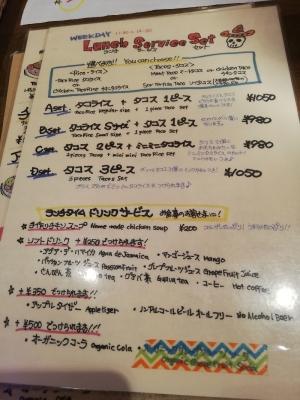 OkayamaFreedomtacos_001_org.jpg