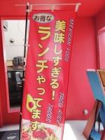 OkayamaFreedomtacos_011_org.jpg