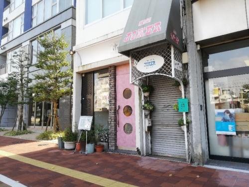 OkayamaFuton_000_org.jpg