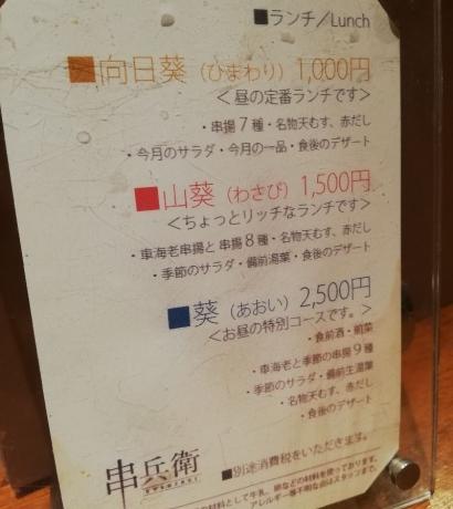 OkayamaFuton_001_org.jpg