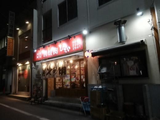 OkayamaHidayaHonmachi_000_org.jpg
