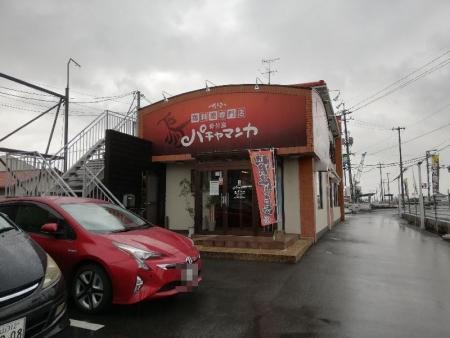 OkayamaPachamanka_007_org.jpg
