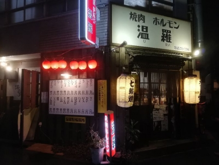 OkayamaUra_001_org.jpg