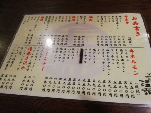 OkayamaUra_002_org.jpg