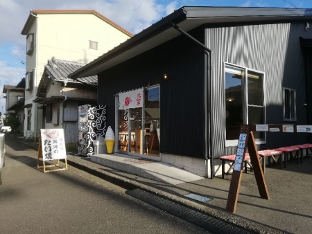OkitsuTaiyaki_002_org.jpg