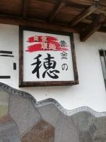OkuradaniKoganenoho_006_org.jpg