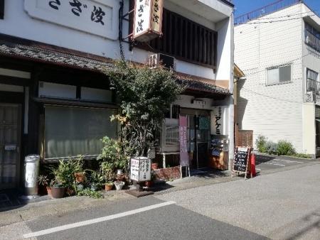 OtsuAkemi_000_org.jpg