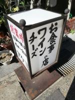OtsuAkemi_001_org.jpg