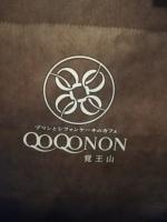 QoqononEsca_003_org.jpg