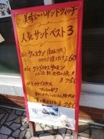 SaidaijiMamy_001_org.jpg