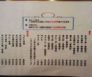 SakahonDon_002_org.jpg
