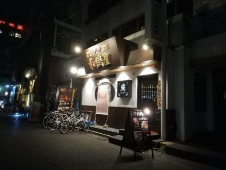 SakaihigashiWadori_000_org.jpg