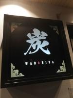 SakaihigashiWadori_001_org.jpg