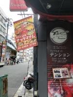 SakaisujiHommachiNallamanam_000_org.jpg