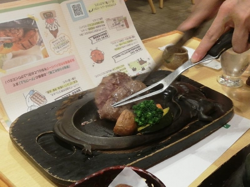 SawayakaShizuokaInter_003_org.jpg