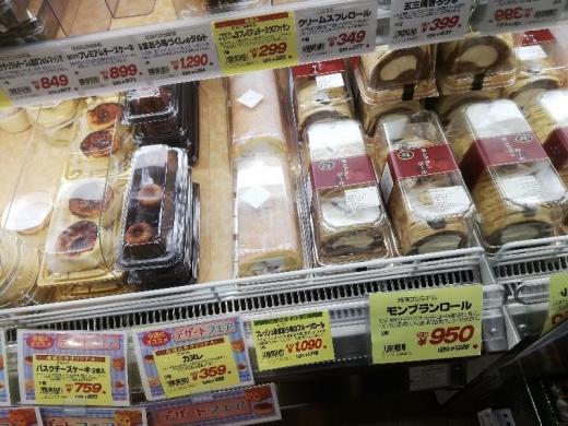 SeijoishiiNamba_000_org.jpg