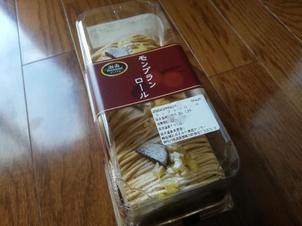 SeijoishiiNamba_001_org.jpg
