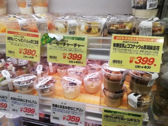 SeijoishiiUmeda_000_org.jpg