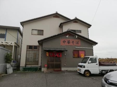 SeishinChuoIseya_000_org.jpg